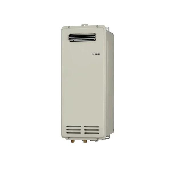 【RUX-VS1606W(A)-E】リンナイ ガス給湯専用機 音声ナビ 16号 屋外壁掛・PS設置型 【RINNAI】