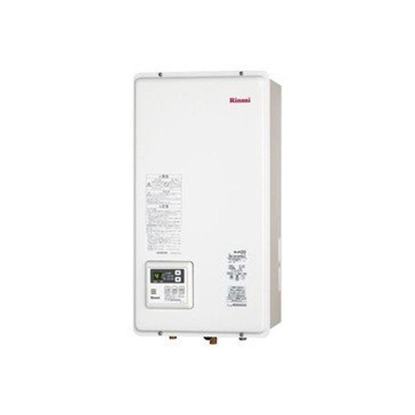 【RUX-V1605SFFBA-E】リンナイ ガス給湯専用機 音声ナビ 16号 FF方式・屋内壁掛型 【RINNAI】