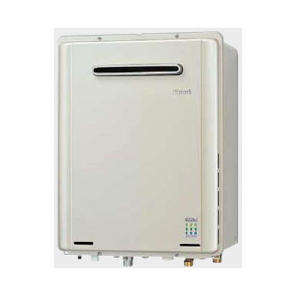【RUF-E2405AW(A)】リンナイ ガスふろ給湯器 設置フリータイプ フルオート 屋外壁掛型 24号 【RINNAI】