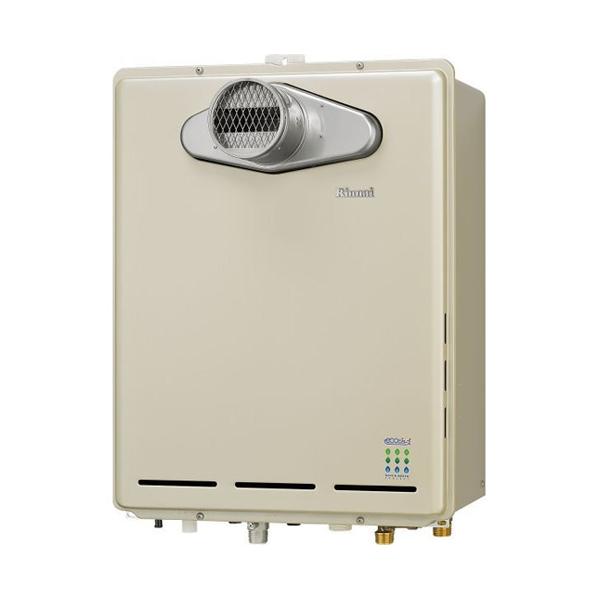 【RUF-E2405AT(A)】リンナイ ガスふろ給湯器 設置フリータイプ フルオート PS扉内設置型/PS前排気型 24号 【RINNAI】