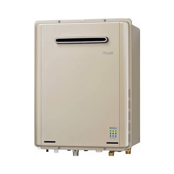 【RUF-E2005SAW(A)】リンナイ ガスふろ給湯器 設置フリータイプ オート 屋外壁掛型 20号 【RINNAI】