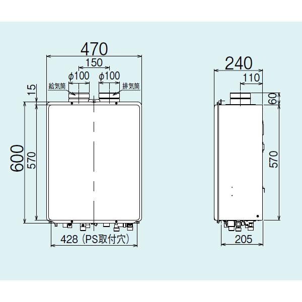 RUF E2406SAF リンナイ ガスふろ給湯器 設置フリータイプ オート PS扉内給排気延長型 24号RINNAI RLGqVSUMpz