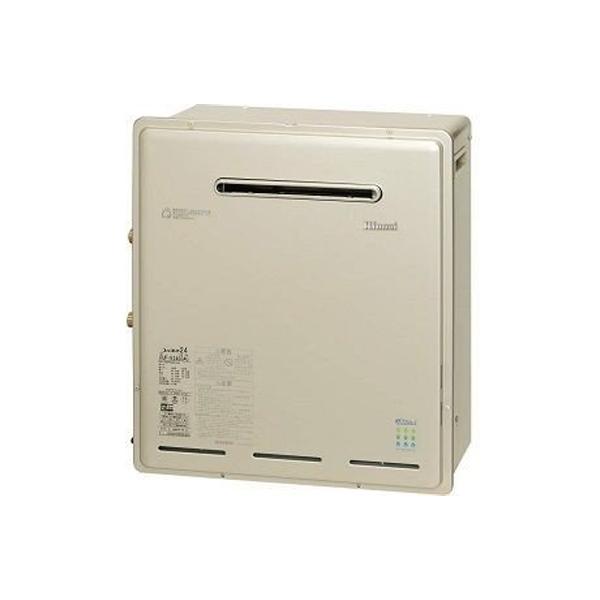 【RUF-E2405AG(A)】リンナイ ガスふろ給湯器 設置フリータイプ フルオート 屋外据置型 24号 【RINNAI】
