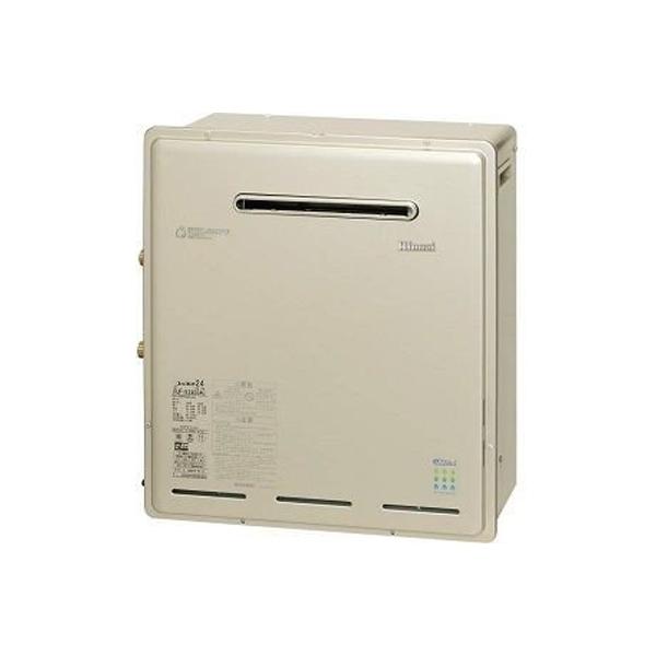【RUF-E2405SAG(A)】リンナイ ガスふろ給湯器 設置フリータイプ オート 屋外据置型 24号 【RINNAI】