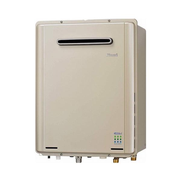 【RUF-E1615AW(A)-TN】リンナイ ガスふろ給湯器 設置フリータイプ フルオート 屋外壁掛型 16号 【RINNAI】