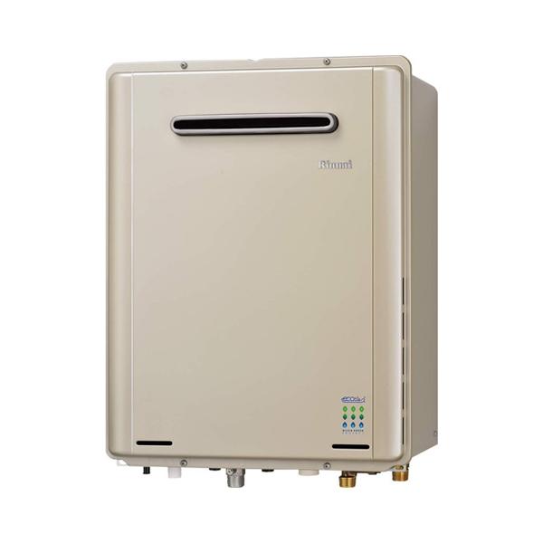 【RUF-E2008SAW(A)-TN】リンナイ ガスふろ給湯器 設置フリータイプ オート 屋外壁掛型 20号 【RINNAI】