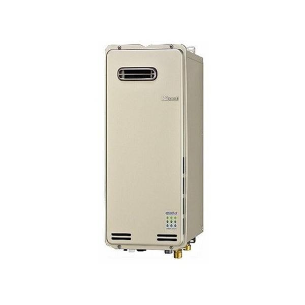 【RUF-SE1615AW】リンナイ ガスふろ給湯器 設置フリータイプ フルオート 屋外壁掛型 16号 【RINNAI】