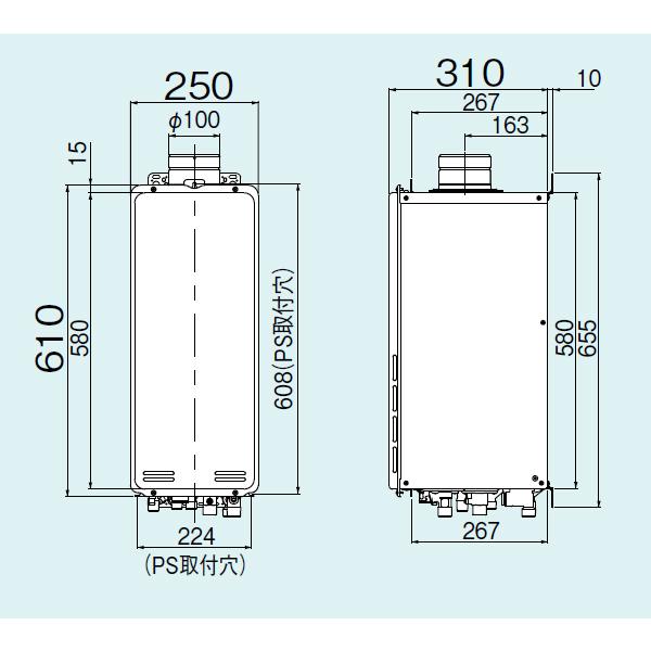 【RUF-SE2005AU】リンナイ ガスふろ給湯器 設置フリータイプ フルオート PS扉内上方排気型 20号 【RINNAI】