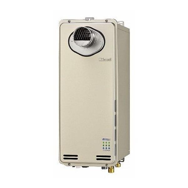 【RUF-SE1615SAT】リンナイ ガスふろ給湯器 設置フリータイプ オート PS扉内設置型/PS前排気型 16号 【RINNAI】