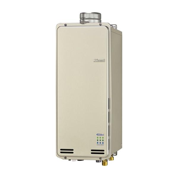 【RUF-SE2005SAU】リンナイ ガスふろ給湯器 設置フリータイプ オート PS扉内上方排気型 20号 【RINNAI】