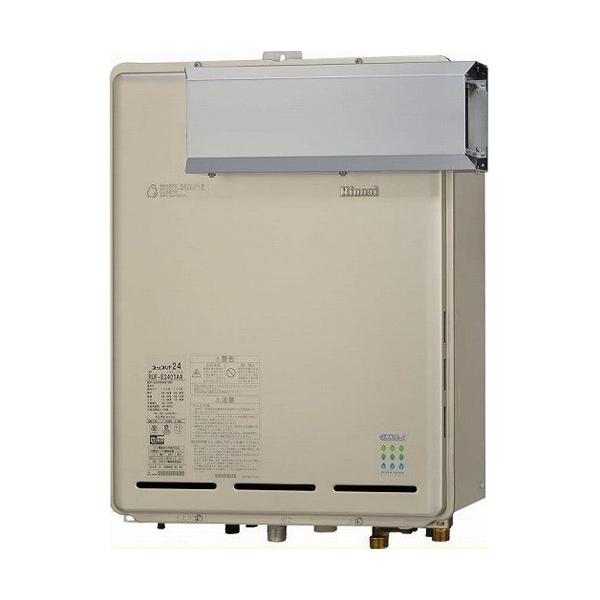 【RUF-EP2401AA(A)】リンナイ ガスふろ給湯器 設置フリータイプ フルオート アルコーブ設置型 24号 【RINNAI】