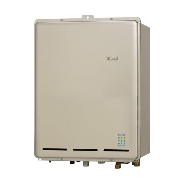 【RUF-EP2401AB(A)】リンナイ ガスふろ給湯器 設置フリータイプ フルオート PS扉内後方排気型 24号 【RINNAI】