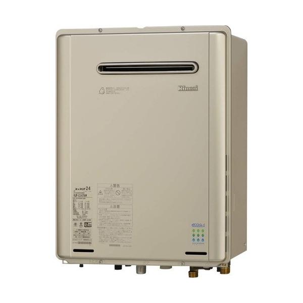 【RUF-EP2401SAW(A)】リンナイ ガスふろ給湯器 設置フリータイプ オート 屋外壁掛型 24号 【RINNAI】