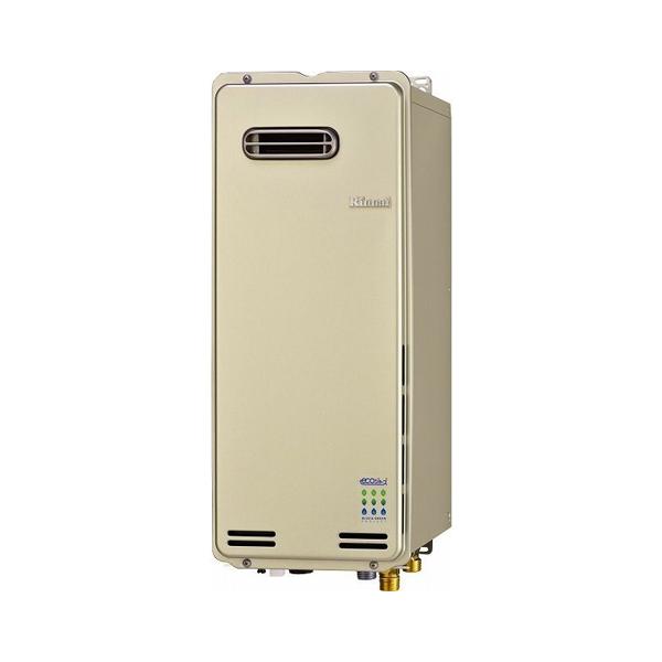 【RUF-SEP2005AW】リンナイ ガスふろ給湯器 設置フリータイプ フルオート 屋外壁掛型 20号 【RINNAI】
