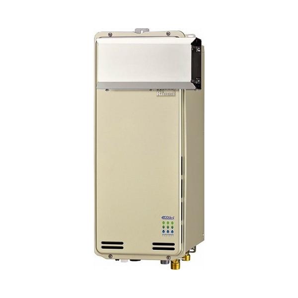 【RUF-SEP1615AA】リンナイ ガスふろ給湯器 設置フリータイプ フルオート アルコーブ設置型 16号 【RINNAI】