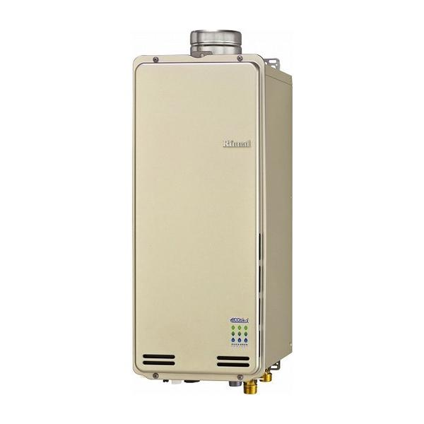 【RUF-SEP1615AU】リンナイ ガスふろ給湯器 設置フリータイプ フルオート PS扉内上方排気型 16号 【RINNAI】