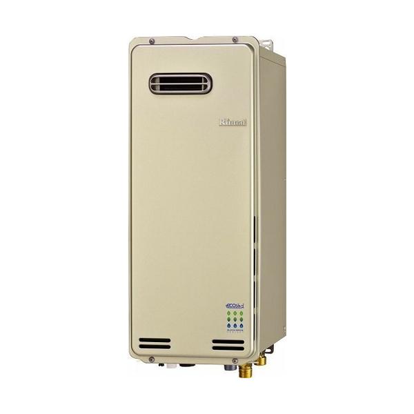 【RUF-SEP1615SAW】リンナイ ガスふろ給湯器 設置フリータイプ オート 屋外壁掛型 16号 【RINNAI】