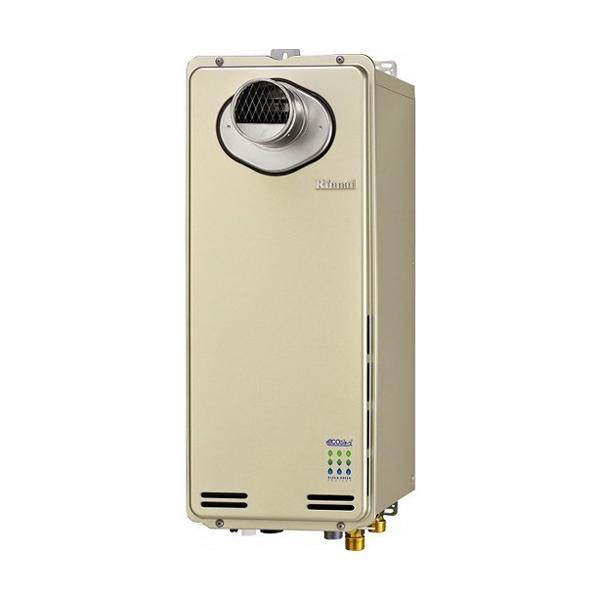 【RUF-SEP2005SAT】リンナイ ガスふろ給湯器 設置フリータイプ オート PS扉内設置型/PS前排気型 20号 【RINNAI】