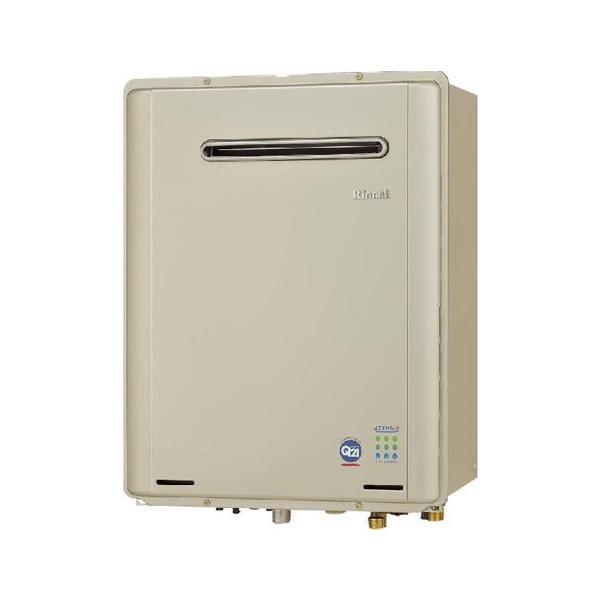 【RUF-TE1610AW(A)】リンナイ ガスふろ給湯器 設置フリータイプ フルオート 屋外壁掛型 16号 【RINNAI】