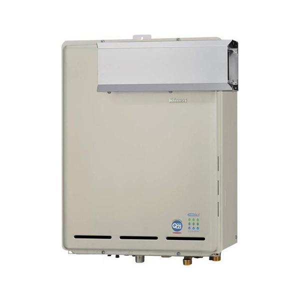 【RUF-TE2000AA】リンナイ ガスふろ給湯器 設置フリータイプ フルオート アルコーブ設置型 20号 【RINNAI】