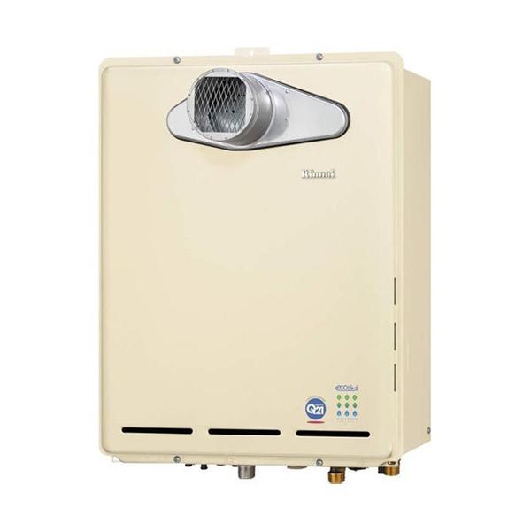 【RUF-TE2400AT】リンナイ ガスふろ給湯器 設置フリータイプ フルオート PS扉内設置型/PS前排気型 24号 【RINNAI】