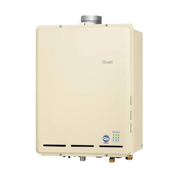 【RUF-TE1610AU】リンナイ ガスふろ給湯器 設置フリータイプ フルオート PS扉内上方排気型 16号 【RINNAI】