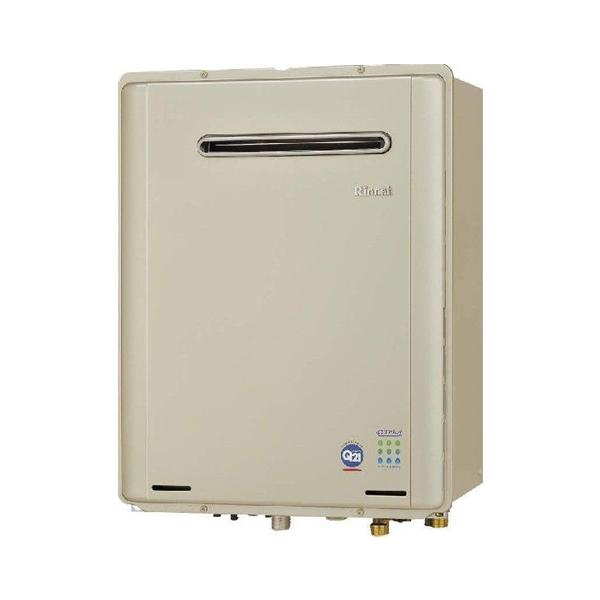 【RUF-TE1610SAW(A)】リンナイ ガスふろ給湯器 設置フリータイプ オート 屋外壁掛型 16号 【RINNAI】