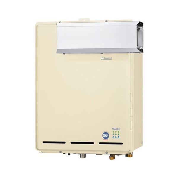 【RUF-TE1610SAA】リンナイ ガスふろ給湯器 設置フリータイプ オート アルコーブ設置型 16号 【RINNAI】