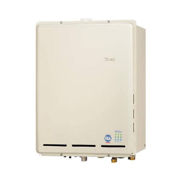 【RUF-TE1610SAB】リンナイ ガスふろ給湯器 設置フリータイプ オート PS扉内後方排気型 16号 【RINNAI】