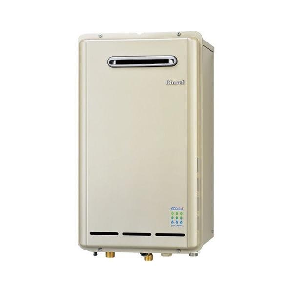 【RUX-E2403W】リンナイ ガス給湯専用機 音声ナビ 屋外壁掛型 24号 【RINNAI】