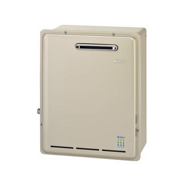 【RUX-E2016G】リンナイ ガス給湯専用機 音声ナビ 屋外据置型 20号 【RINNAI】