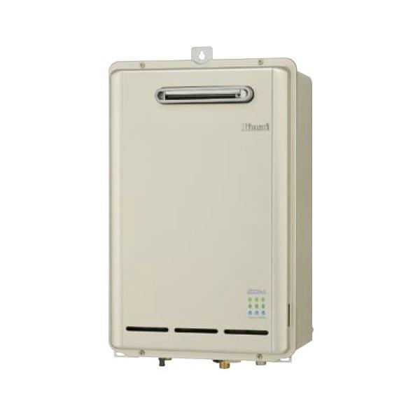 【RUX-E2010BOX】リンナイ ガス給湯専用機 音声ナビ 壁組込設置型 20号 【RINNAI】
