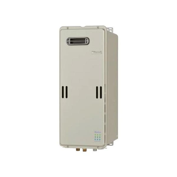 【RUX-SE1610W】リンナイ ガス給湯専用機 音声ナビ 屋外壁掛型 16号 【RINNAI】