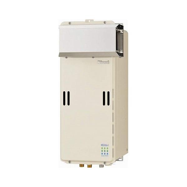 【RUX-SE2010A】リンナイ ガスふろ給湯器 音声ナビ アルコーブ設置型 20号 【RINNAI】