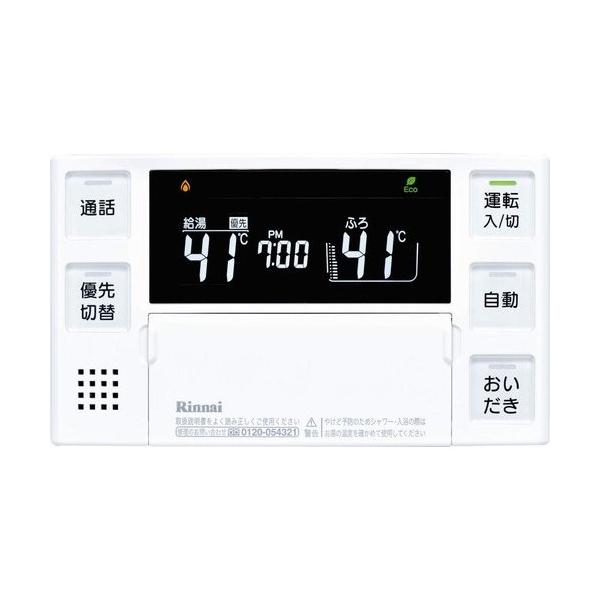 【BC-230VC】リンナイ ガスふろ給湯器リモコン 230シリーズ 取扱説明書付 浴室リモコン 【RINNAI】