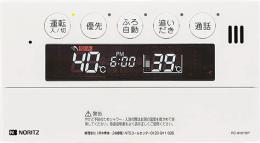 【RC-9112-1P マルチセット】ノーリツ リモコン インターホン付タイプ RC-9112P-1 マルチセット【ノーリツ/NORITZ】【RC9112P1】