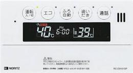 【RC-E9101P-1 マルチセット】ノーリツ リモコン インターホン付マルチリモコン  エコスイッチ付【ノーリツ/NORITZ】【RCE9101P1】