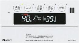 【RC-E9132-1 マルチセット】ノーリツ リモコン インターホンなしタイプ 【ノーリツ/NORITZ】【RCE91321】