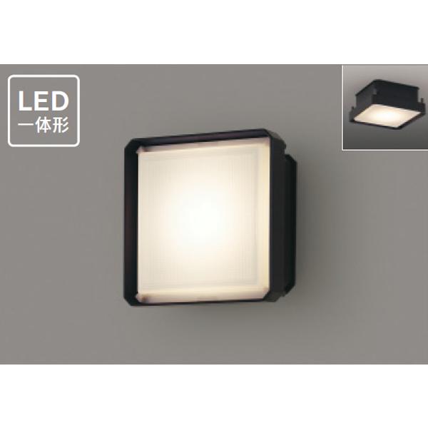 【LEDB87922L(K)-LS】東芝 LED一体型 ポーチ灯 アウトドア センサーなしタイプ 【toshiba】