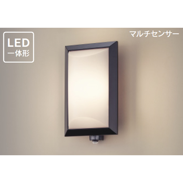 【LEDB87951YL(K)-LS】東芝 LED一体型 ポーチ灯 アウトドア マルチセンサータイプ 【toshiba】