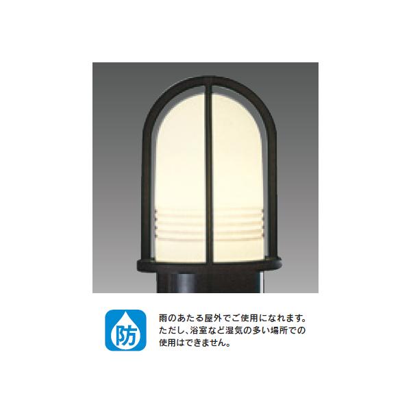 【LEDG88912(K)】東芝 LED電球(指定ランプ) アウトドア ガーデンライト 【toshiba】