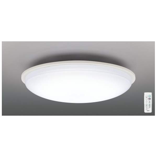【LEDH80352-LC】東芝 シーリングライト 調光・調色 ベーシック ~6畳 【toshiba】