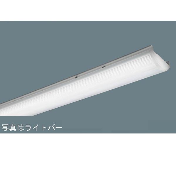 【NNL4500LNZ LR9】パナソニック ライトバー コンフォートタイプ 一般タイプ バリュアブル商品 5200lmタイプ 調光 【Panasonic】