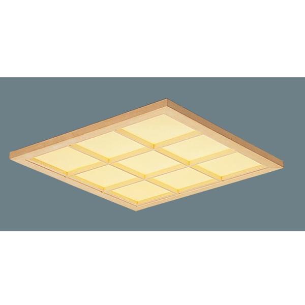 【XL584WAVJ LA9】パナソニック 一体型LEDべースライト 600タイプ FHP45形×4灯相当タイプ 昼白色5000K 受注生産品 【panasonic】