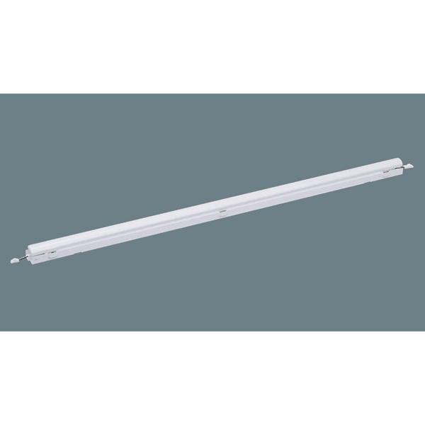 【XLY120HYV LJ9】パナソニック シースリム建築化照明器具 L1200 受注生産品 【panasonic】