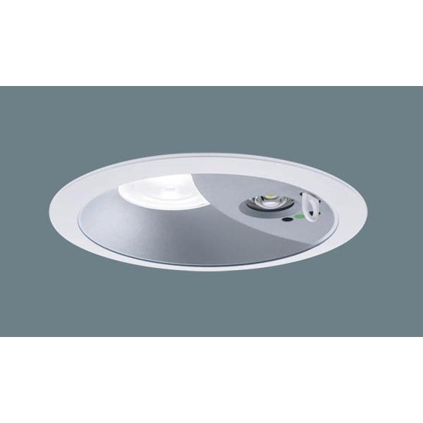【XNG2061SW LE9】パナソニック LEDダウンライト 30分間LED200形 シルバーメタリック反射板 拡散85° 白 色4000K 【panasonic】