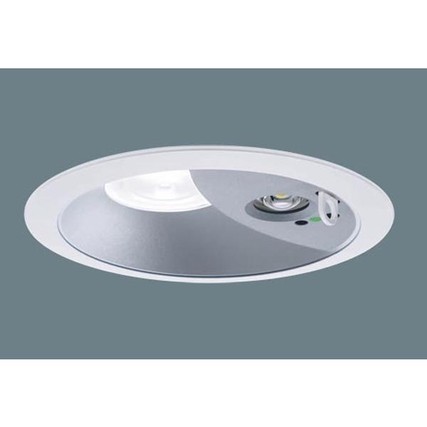 【XNG1060SW LE9】パナソニック LEDダウンライト 30分間LED 150形 シルバーメタリック反射板 広角50° 白 色4000K 【panasonic】