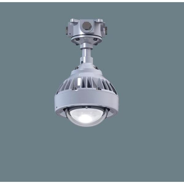 【XLJ4100 LE9】パナソニック 防爆型LED器具 〔星和電機(株)製〕 昼白色5000K Ra83 【panasonic】