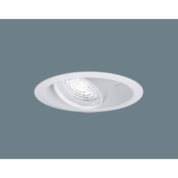 【NNF23136 LZ9】パナソニック LEDケアサポートライト 天井埋込型 病院用・高齢者福祉施設用 【panasonic】