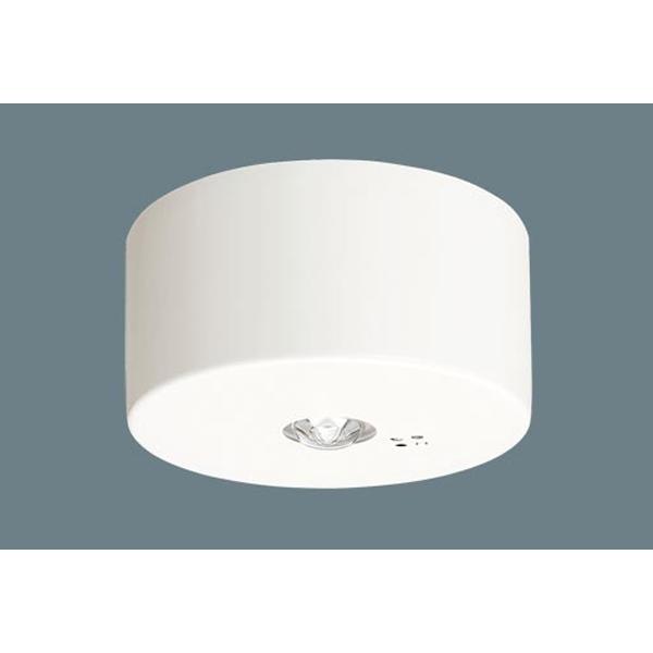 【NNFB93008J】パナソニック LED LED低天井用(~16m) 【panasonic】